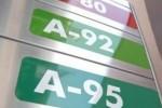 бензин стелла