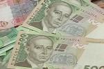 grivna_zov-деньги
