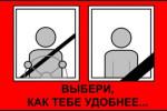 ремень безопасности
