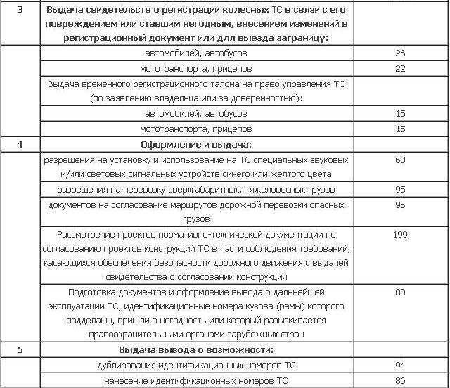 1320301961_bezymyannyj1
