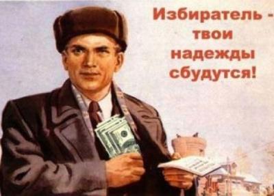 деньги плакат