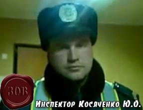 косяченко копи&#11