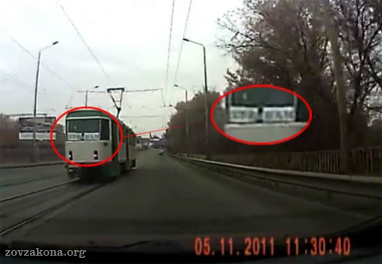 трамвай надпись
