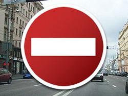 знак кирпич дорога въезд запрещён
