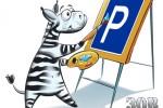 Зебра парковка
