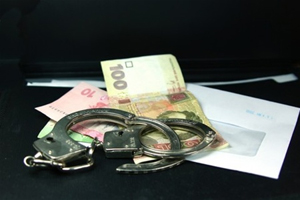 деньги наручники взятка