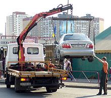 эвакуатор авто