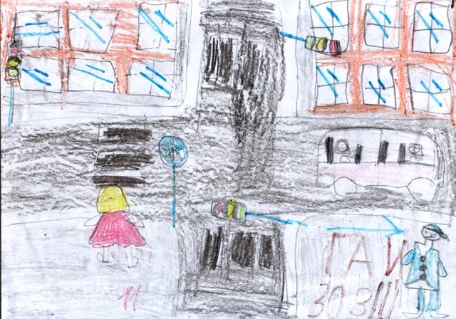 рисунок гаи 2