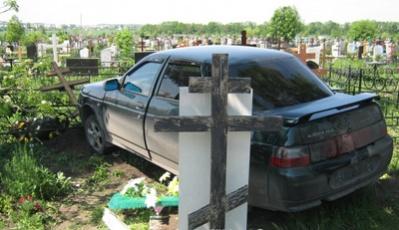 кладбище-машин&#10