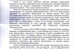 1VdpovdpoS_4903400_72742891