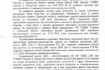 2Vdpovdpok_4562312_72744261