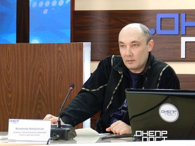 Всеволод Новохатько
