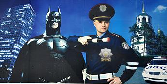 герой инспектор