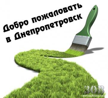 кисточка трава