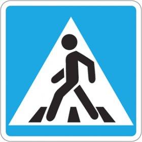 пешеходный переход знак