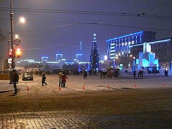 340px-KharkovDzarNight