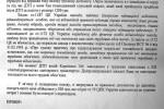 Pozov_copy2_800