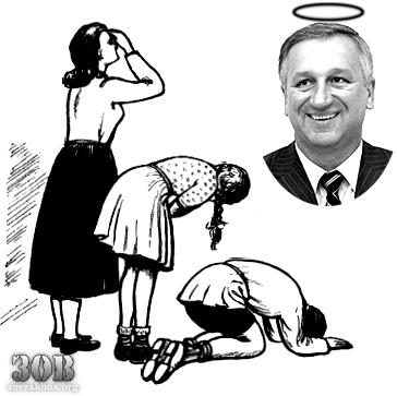 поклон куличенко святой