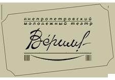 verim-new-logo