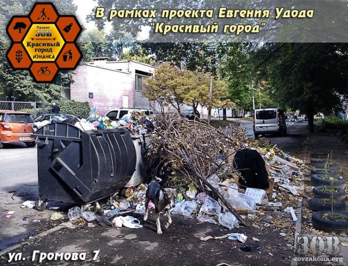 Gromova_7_800