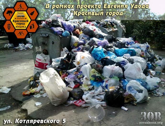 Kotliarevskogo_5_800