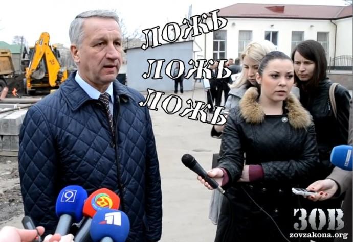 Ложь Куличенко