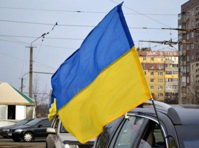 автопробег флаг украины