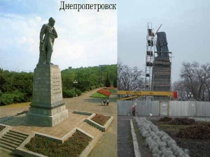 shevchenko_090712-300x225