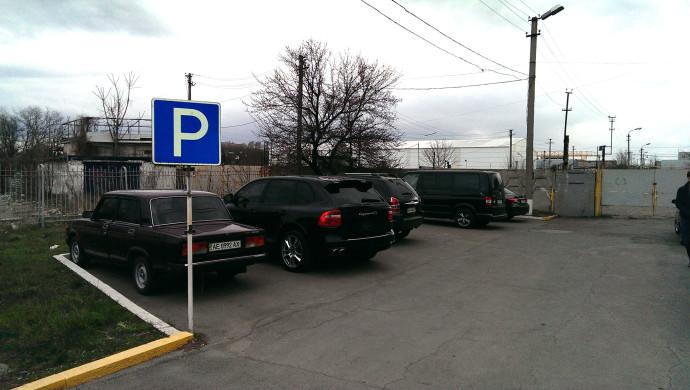 мрэо парковка 2