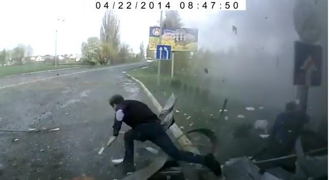 взрыв на АЗС видео