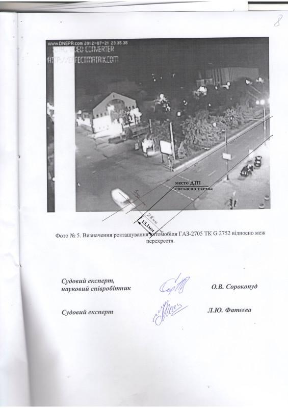 Scan10013copy1