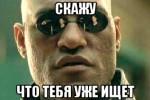 a-chto-esli-ya-skazhu-tebe_21025933_orig_