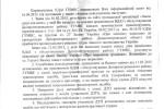 reutskov-1