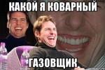 tom-kruz_66898501_orig_