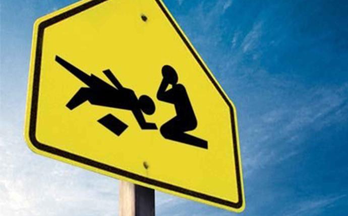 горе-дорожный-знак