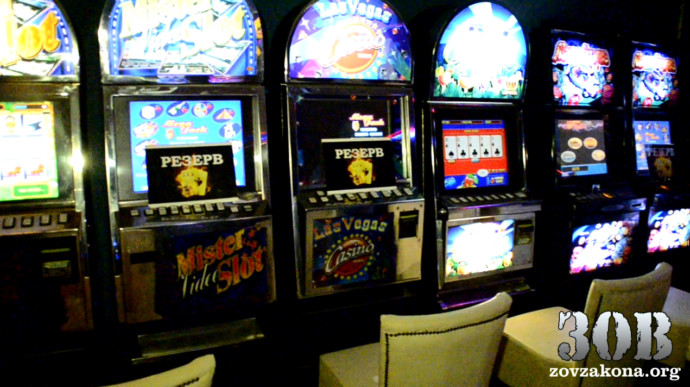 Игровые автоматы лечение в днепропетровске игровые автоматы москва музей