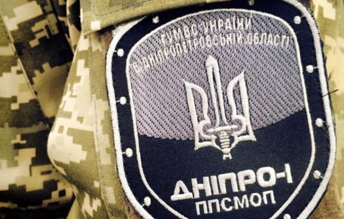 В Днепре будут судить полицейского полка Днепр-1