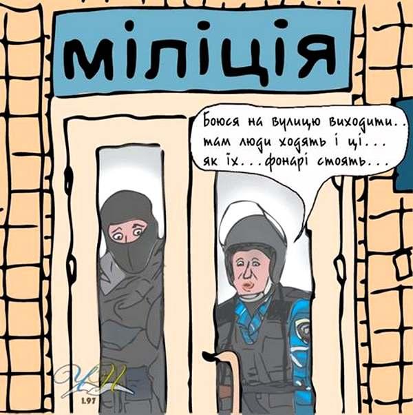Photo of Переаттестация милиции в Днепропетровской области. Помогите!