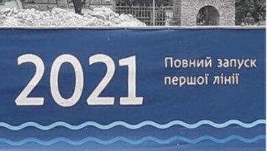 Photo of Парк Лимак им.тов.Б.Филатова