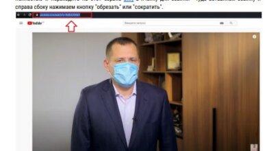 Photo of КП «Мэрские боты» Днепровского горсовета. часть1